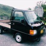 【半ドア号】軽トラックを購入しました!離島での車の購入方法とは?【買ったった】