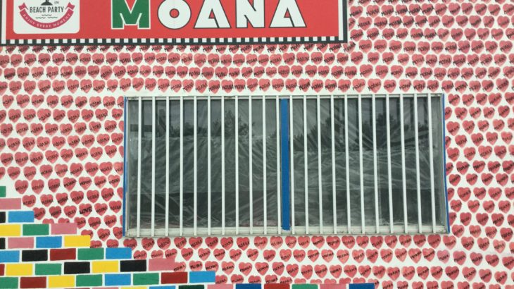 MOANA(モアーナ)閉店