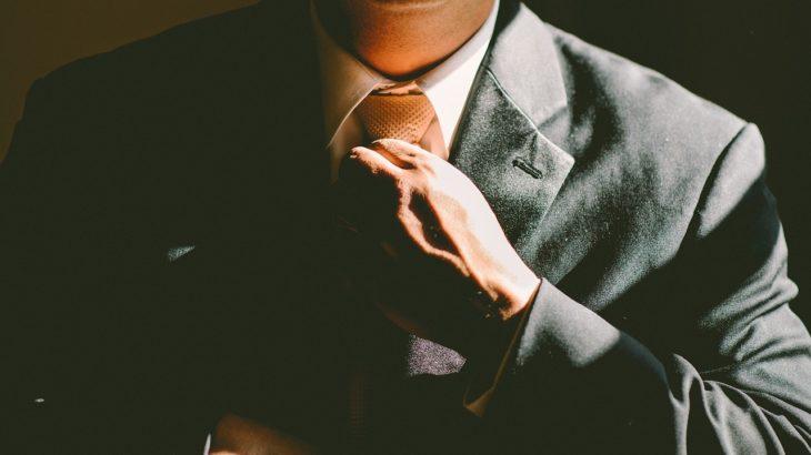 【ローカルキャリアを考える②】そもそもキャリアアップとは何か?