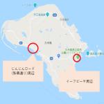 久米島の繁華街ってどこ? 主要なお店(飲食店、スーパー)も解説!!