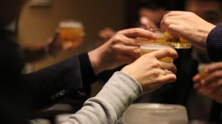 飽きないオンライン飲み会の方法3つを紹介するよ #コロナに負けるな