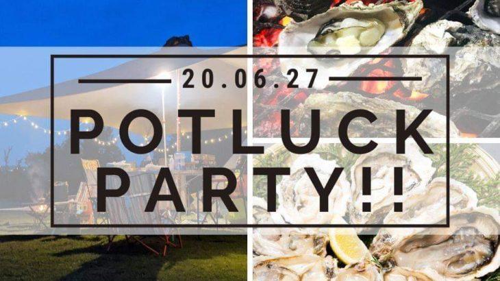2020/6/27 POTLUCK PARTY!!夏の沖縄・久米島でアウトドアパーティを開きます
